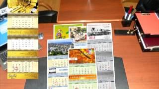 Персональный календарь(, 2012-09-17T07:07:30.000Z)