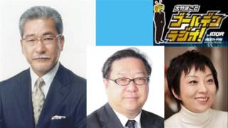 政治ジャーナリストの角谷浩一さんが、安倍政権が行った新内閣改造人事...