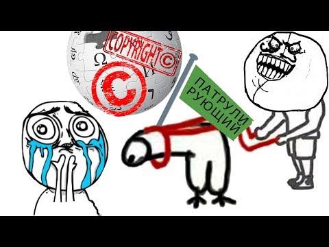 Видео Отличия авторских прав агол