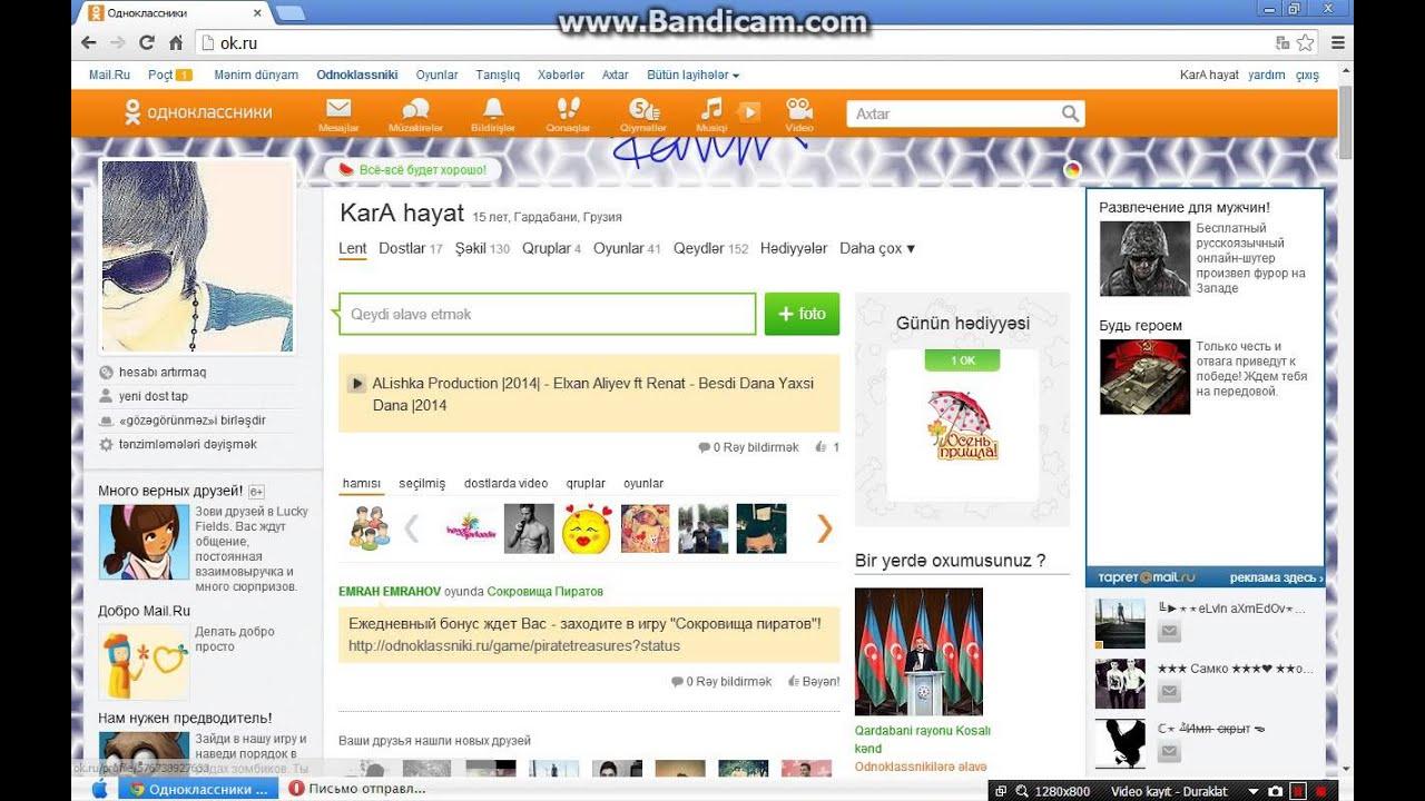 odnoklassniki.ru ok hack - YouTube