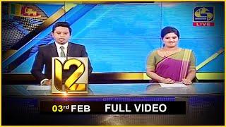 Live at 12 News – 2021.02.03 Thumbnail