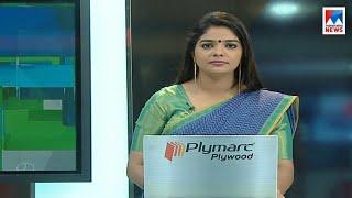 എട്ടു മണി വാർത്ത | 8 A M News | News Anchor - Anila Mangalassery | September 15, 2018