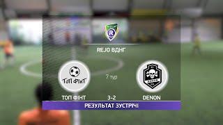 Обзор матча ТоП ФiнТ Denon Турнир по мини футболу в Киеве