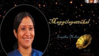 Punnara Mahmoodin | Sujatha Mohan