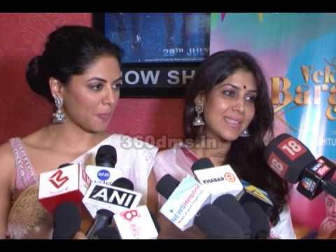 Sakshi Tanwar & Kavita Kaushik's HILARIOUS Chemistry   Vekh Baraatan Challiyan Screening