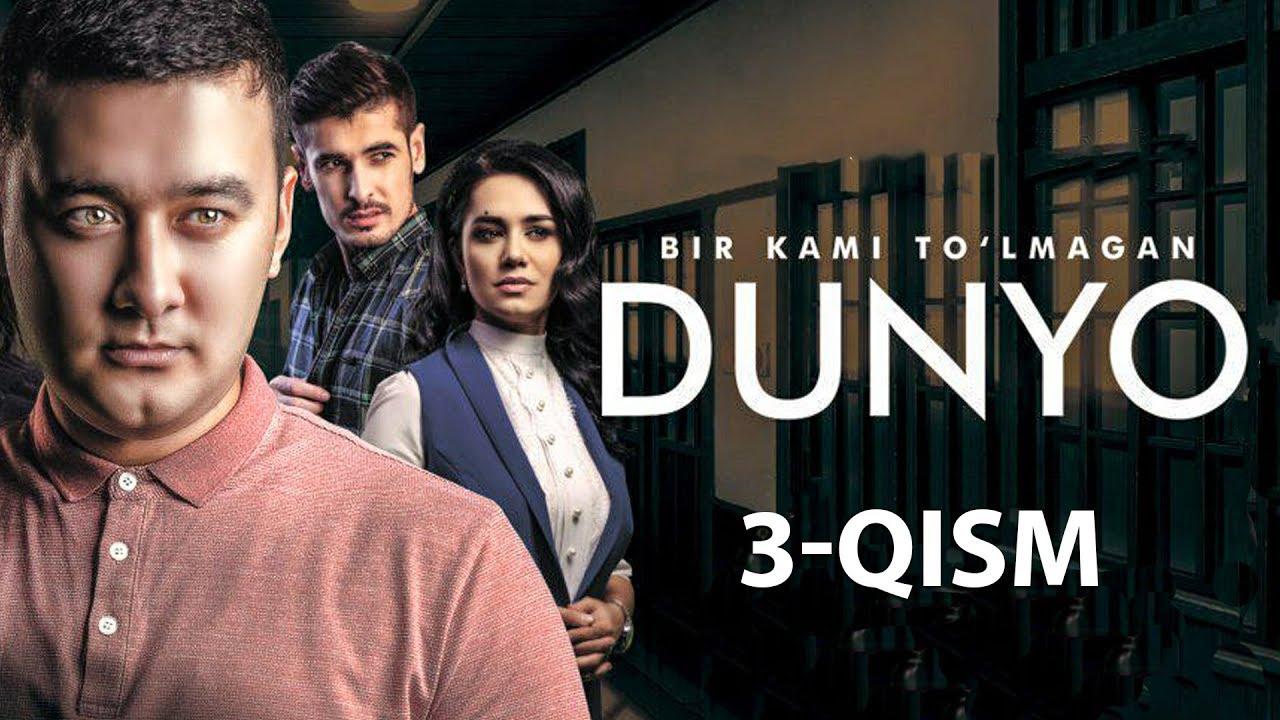 Bir kami to'lmagan dunyo (o'zbek serial) | Бир ками тўлмаган дунё (узбек сериал) 3-qism