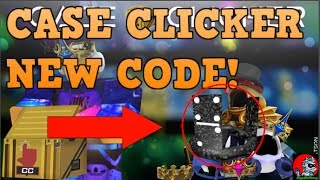 Roblox - NEW CODE - CASE CLICKER - MAY 30TH 2017! - Part 1