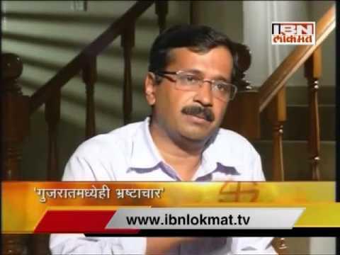 AK on Gujarat Crony Capital