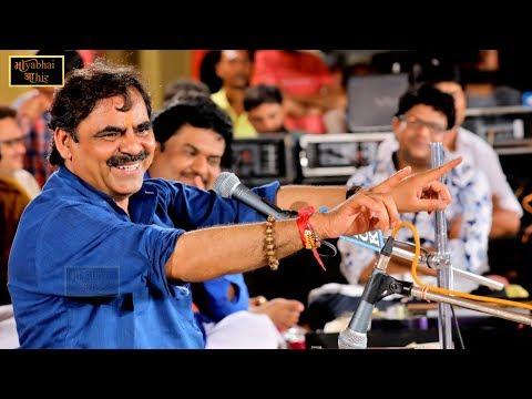 VOL 3  Mayabhai Ahir  CHAMARDI LIVE  Gujarati New Lok Dayro  HD