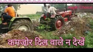 महिंद्रा v/s प्रीत ट्रेक्टर || Mahindra v/s Preet ||