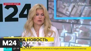 Уголовные дела сестер Хачатурян поступили в суды - Москва 24