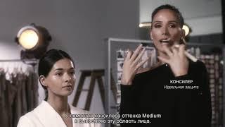 Уроки красоты от Мэри Филлипс   Секреты красоты и макияжа   Коллекция Skincolor de la Mer