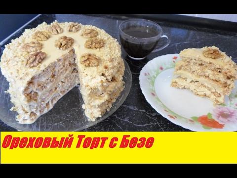Рецепт Наполеон торт с кремом из сгущенки на