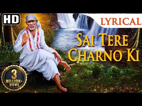 Sai Tere Charno Ki Thodi Dhool Jo Mil Jaye | Sai Bhakti Song Hindi | Popular Dipali Joshi Bhajans