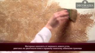 видео Шпаклевка КОЛЛЕКЦИЯ латексная 1,5кг