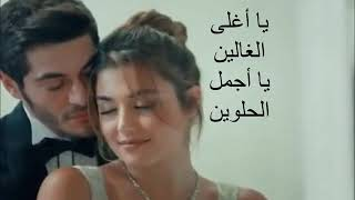 ليلة ورا ليلة  / Lela Wara Leila -  سيف نبيل / Saif Nabeel