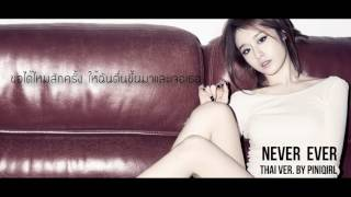 Video 「 THAI VER. 」 Never Ever (1분1초) - Jiyeon Cover by piniQirl download MP3, 3GP, MP4, WEBM, AVI, FLV Juni 2018