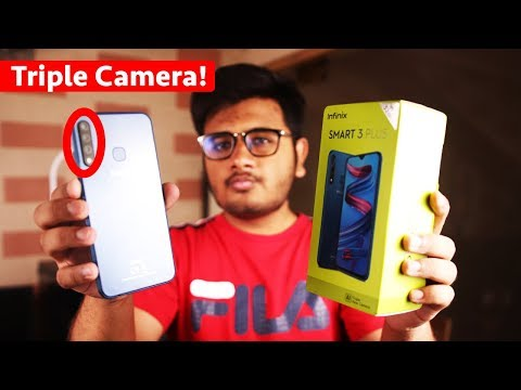 Infinix Smart 3 Plus Unboxing | Triple Camera Setup.