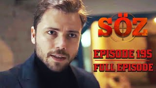 The Oath | Episode 195 (English Subtitles)