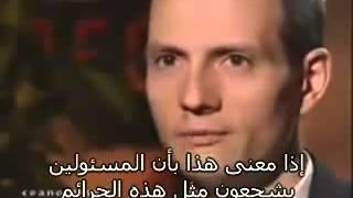 اغتصاب عراقيه من الامريكان دعاة الديمقراطية والسلام US Army rape iraqi women