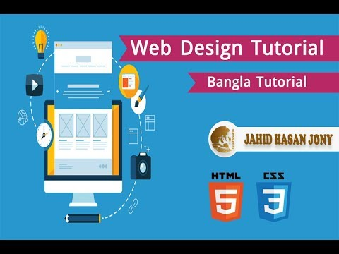 Web Design Bangla Tutorial 03 - How to create a html and css file and html basic coding thumbnail