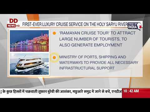 First-ever luxury cruise service on Saryu, Gaghra/ national waterways-40 in Ayodhya, UP
