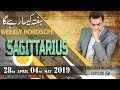 Sagittarius Weekly Horoscope from Sunday 28th April to Saturday 04th May 2019