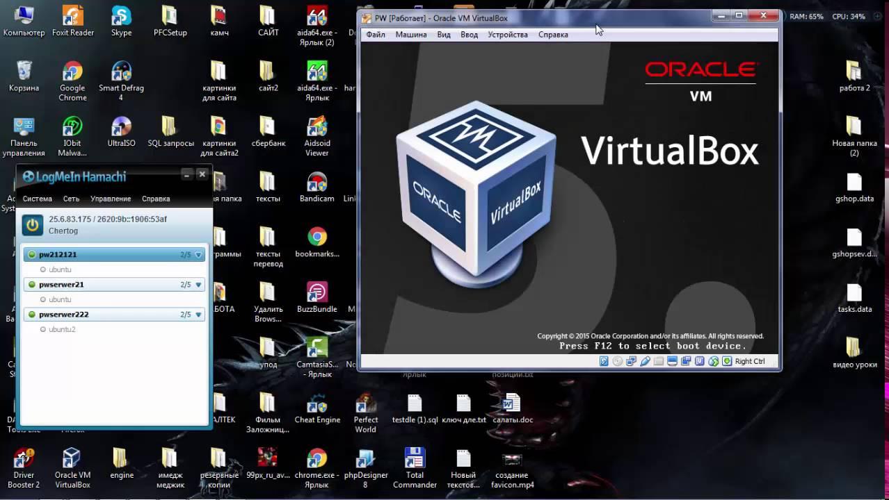 Бесплатный хостинг для сервера пв регистрация своего хостинга