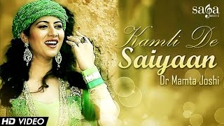 Kamli De Saiyaan - Dr Mamta Joshi | Latest Punjabi Songs 2014 | Official HD Video