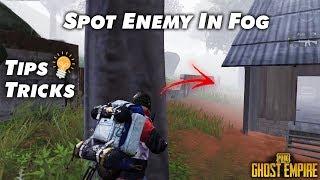 Spot Enemy in Foggy Weather, SANHOK.exe | TIPS & TRICKS | PUBG MOBILE