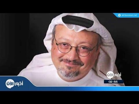 واس: جمال خاشقجي توفي نتيجة شجار في القنصلية  - نشر قبل 11 ساعة