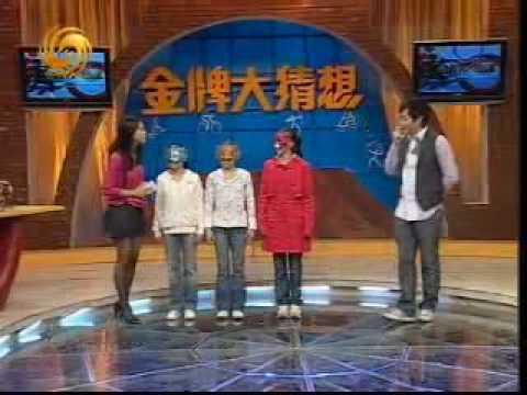 《金牌大猜想》Jiang Yuyuan,He Kexin and Yang Yilin Part 1 of 7