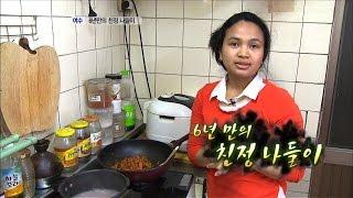 Repeat youtube video [전국시대] 6년만의 친정 나들이-필리핀 며느리'제시카'씨