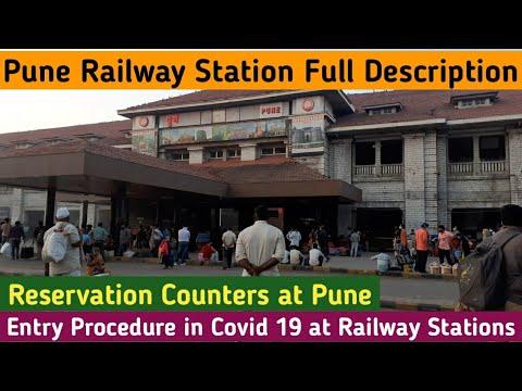 Pune Railway Station Full Description | Pune Junction Full Rail Wisdom | Reservation Counter Pune |