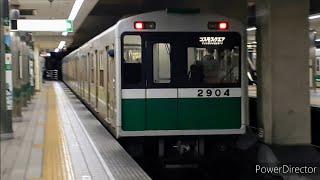 大阪メトロ中央線20系2604Fコスモスクエア行き 走行音