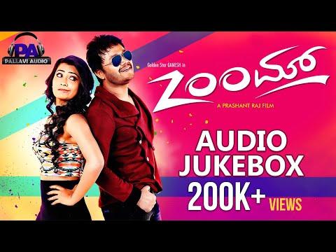 Zoom Kannada Full Songs Jukebox | Ganesh, Radhika pandit | SS Thaman