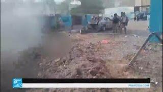 فيديو..قصف سعودي يستهدف مستشفى ومدرسة باليمن
