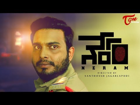 Jabardasth Getup Srinu NERAM (నేరం) | Latest Telugu Short Film 2017 | by Santhossh Jagarlapudi