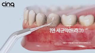 [쌩끄프로덕션] 닥스메디 쿨센스픽