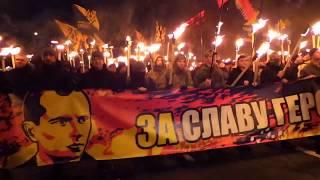 Факельный марш в честь дня рождения Степана Бандеры