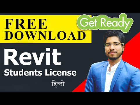 How To Download REVIT [Free]   For 3 Years   Student License