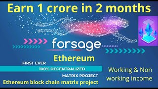 Forsage full plan in Tamil |Ethereum|Smart contract