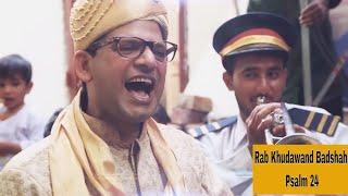 Zaboor 24 Rab khudawand badshah hai by Hammad Baily and Sohail Joseph