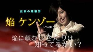 北陸・石川県金沢市で活動している劇団羅針盤の第21回公演『GOLDEN AQ...