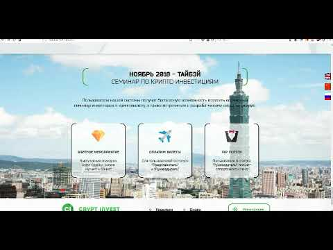 Видео Заработок в интернете информация