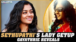 Sethupathi's Lady Getup | Gayathrie Reveals Super Deluxe Secrets