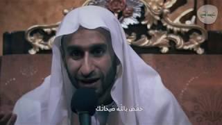 نعي فجيع | يا جبريل نترجاك - الخطيب الحسيني عبدالحي آل قمبر
