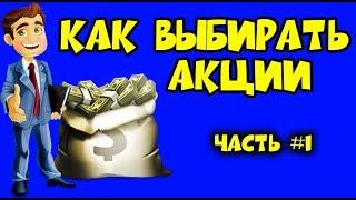 Премьера! Фондовый рынок. Статус PRO с Андреем Цалюком - 1 выпуск (04.09.2017)