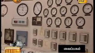 News 1st Sinhala Prime Time Sunrise 2017-01-10