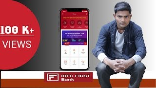How to check || IDFC first|| Loan Monthly EMI ///